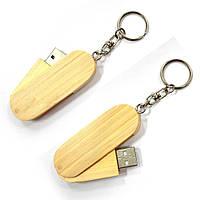 Флешка брелок деревянная, флеш-память 8 Гб, купить промо-сувениры