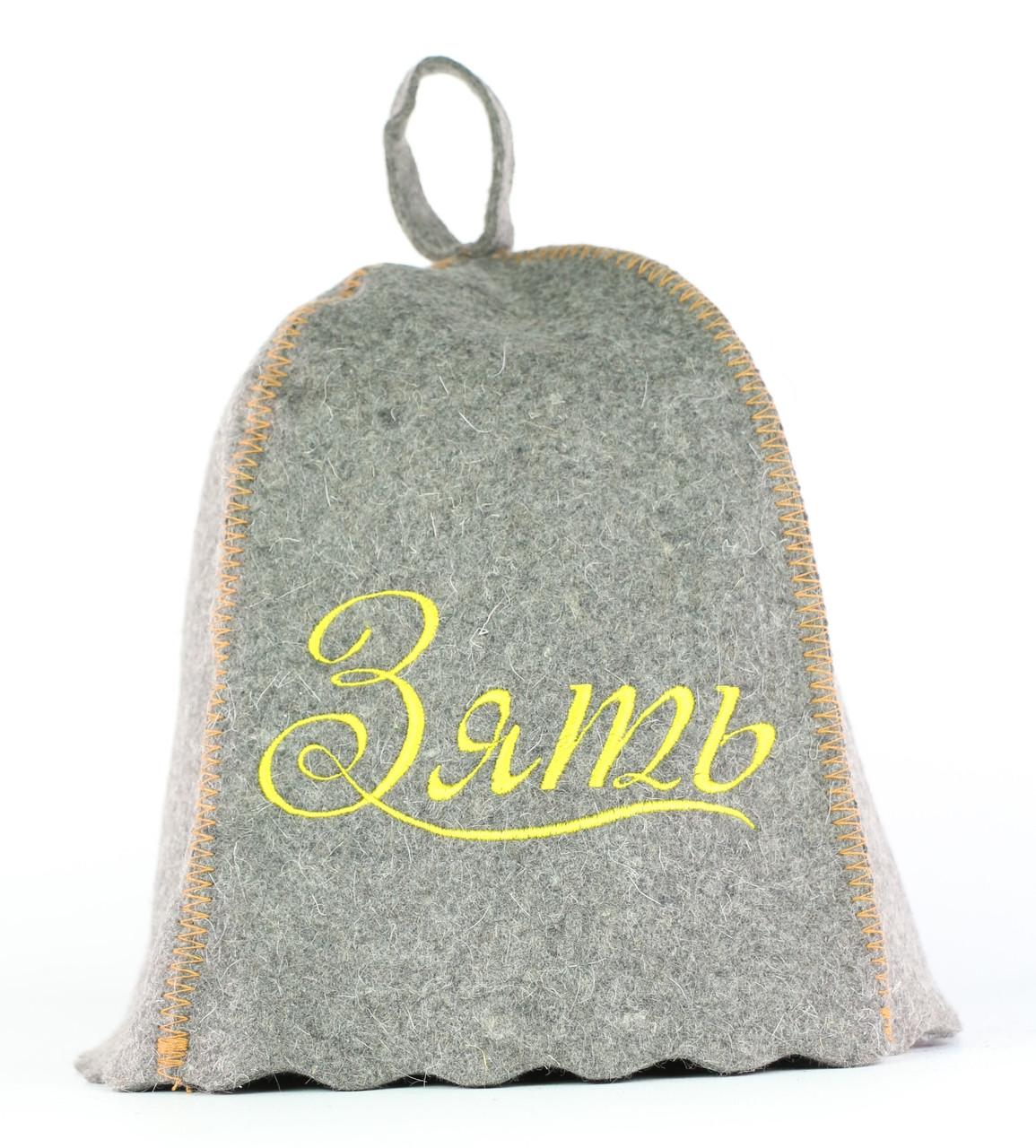 """Шапка для сауны с вышивкой """"Зять"""" (серый войлок), Saunapro"""