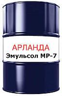 Эмульсол/сож МР-7 /для металлообработки/ цена (200 л)