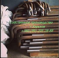 Фундаментный анкерный болт ГОСТ 24379.1-80 Вст3пс L=150 М30х700 1.1, фото 1
