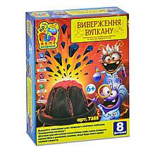 """Дитячий іграшковий набір для дослідів, Досліди для дітей """"Виверження вулкану"""" від FUN GAME (7355)"""