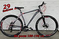 """Горный спортивный велосипед 29"""" Ardis Titan стальной, серый"""