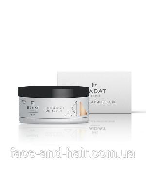 Очищающий скраб с морской солью для волос и кожи головы Hadat Cosmetics Hair & Scalp Mud Scrub 300 мл