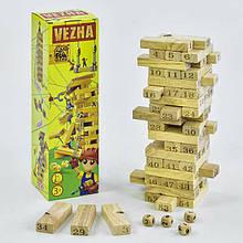 Дерев'яна гра Вежа FUN GAME 7358