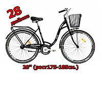 Городской мужской велосипед 28 Ardis Paola с корзиной и багажником, черный