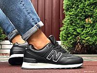 Кроссовки мужские New Balance 574 / Нью Беланс черные кожаные