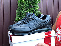 Кроссовки мужские New Balance 574 / Нью Беланс Баланс черные больших размеров 47 48 49 размер