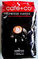 Кофе в зернах Jacobs Cafe+Co Espresso Classic for vendins maclines 1кг
