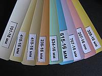 Горизонтальные алюминиевые жалюзи цветные Magnum V-10, ширина ламели: 16 мм