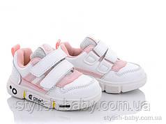 Детская обувь оптом. Детская спортивная обувь бренда Clibee - Doremi для девочек (рр. с 21 по 26)