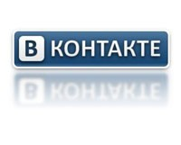 «В Контакте» запустила рекламу с оплатой за показы