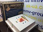 Инкубатор бытовой Рябушка-2  70 яиц Цифра с мех переворотом, фото 4