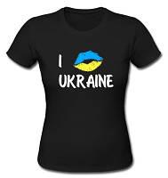 """Футболка черная с принтом """"I love Ukraine"""""""