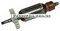 Якорь болгарка Topex  125-800W (Мастер Данила) - завод