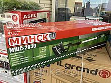 Шлифмашина для стен и потолка Минск МШС-2050