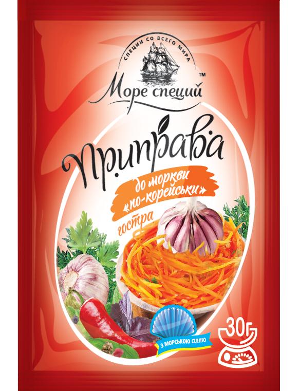 Приправа для морковки по-корейски острая 30 г.