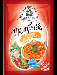 Приправа до моркви по-корейськи лагідна 30г.
