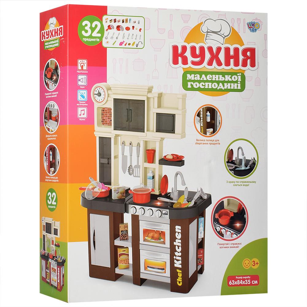 """Детская игровая кухня """"Маленької господині"""" на 32 предмета 922-102, звук, свет, течет вода, в коробке"""
