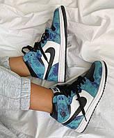 Кроссовки мужские женские Nike Air Jordan 1 Retro Tie Dye / Найк Аир Джордан изумрудный