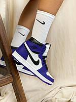 Кроссовки мужские женские подростковые Nike Air Jordan 1 Retro High Peach Найк Аир Джордан Фиолетовые