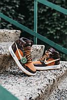 Кроссовки женские Nike Air Jordan Retro High Louis Vuitton Найк Аир Джордан Луи Витон коричневые