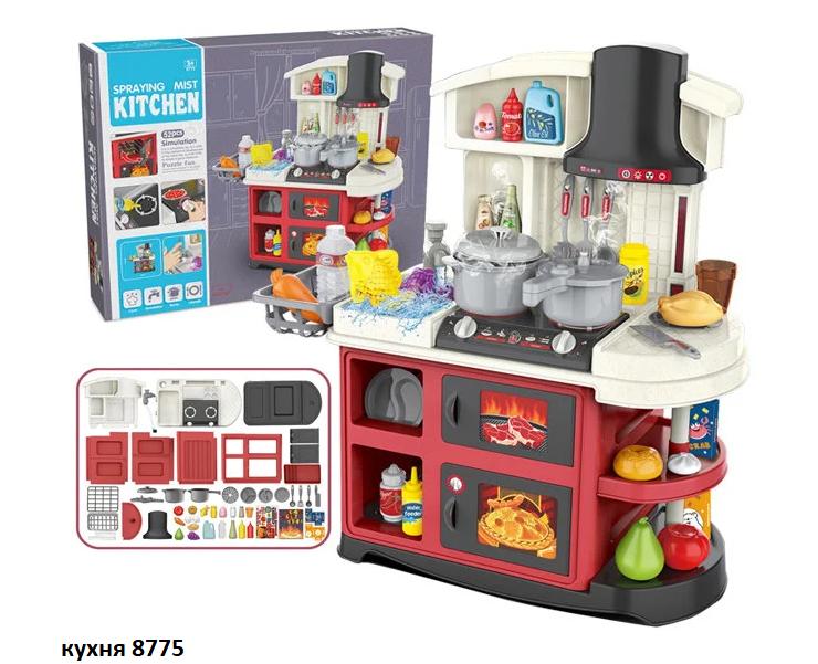Детская игровая кухня для девочек 8775, звук, свет, течет вода, в коробке, 52 предмета