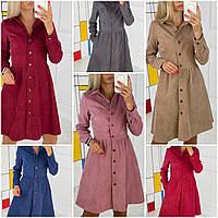 Повседневное вельветовое женское платье: 42, 44, 46, 48, 50, 52 - чёрный бордо серый малина пудра фрез джинс