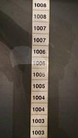 Этикетка со сквозной нумерацией