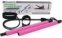 Тренажер для всего тела для пилатеса Portable Pilates Studio Универсальный тренажер для домашних тренировок