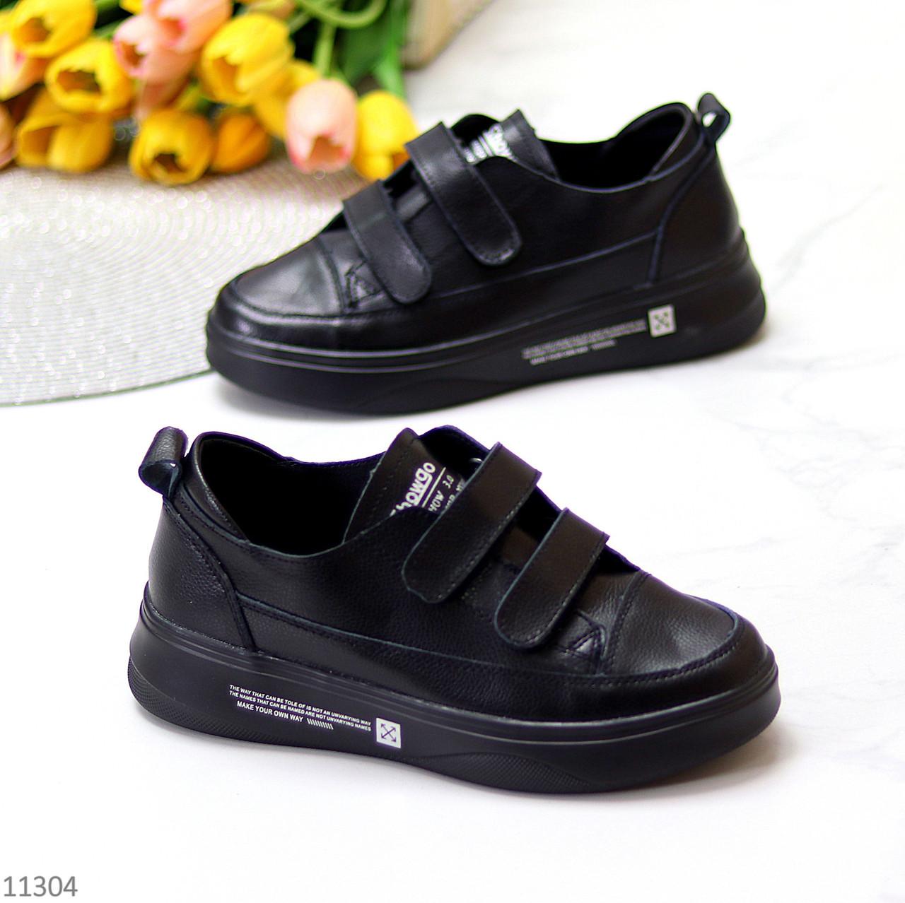 Модные черные кожаные молодежные женские кроссовки кеды криперы на липучках
