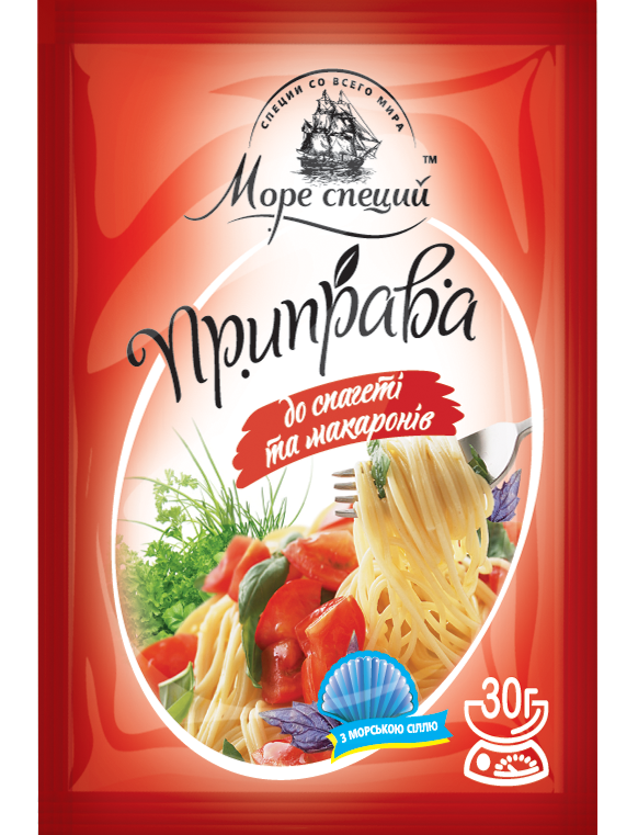 Приправа для спагетти и макарон 30 г.