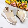 Бежевые комфортные стильные женские кроссовки сникерсы на каждый день, фото 9
