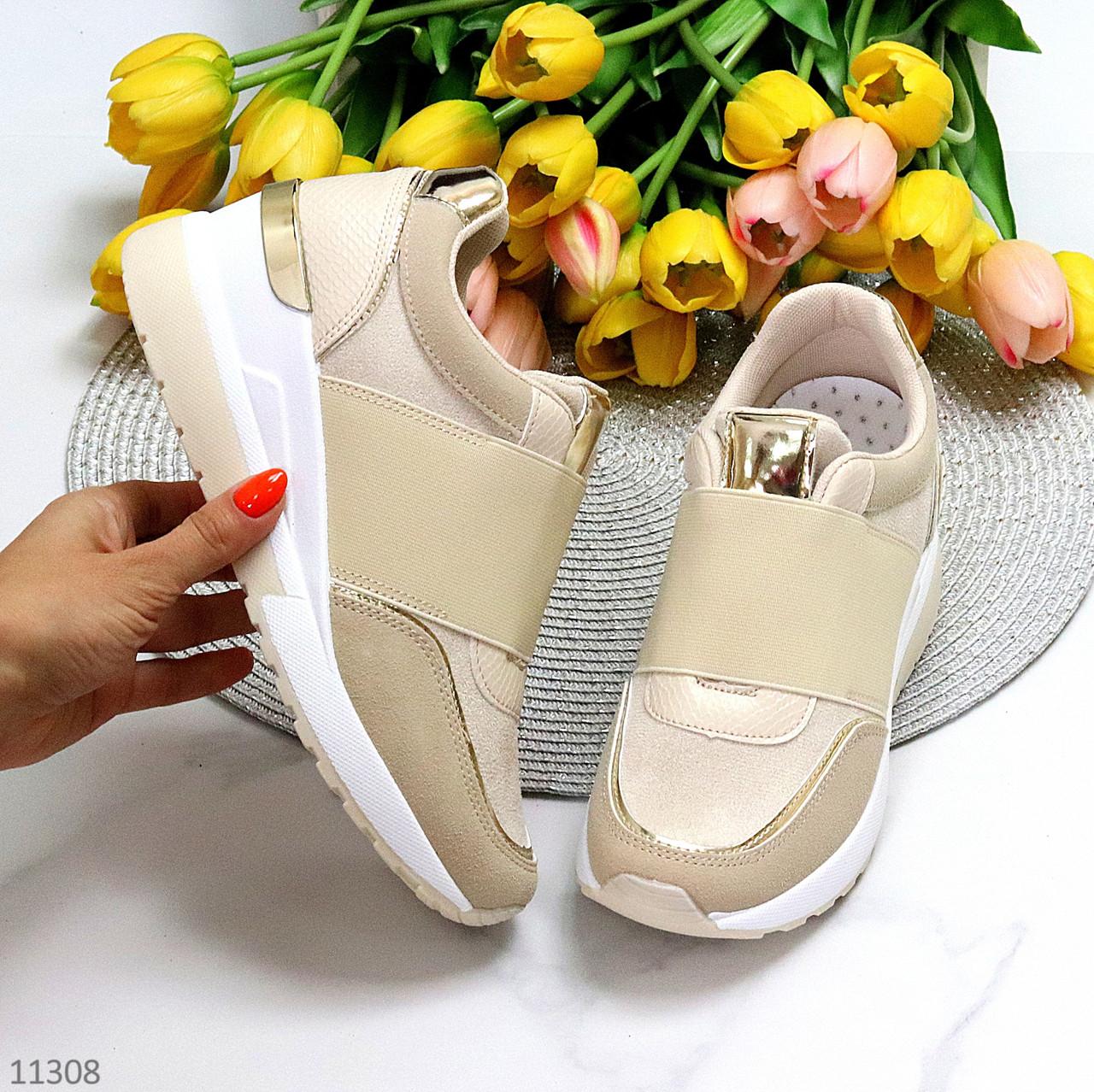 Бежевые комфортные стильные женские кроссовки сникерсы на каждый день