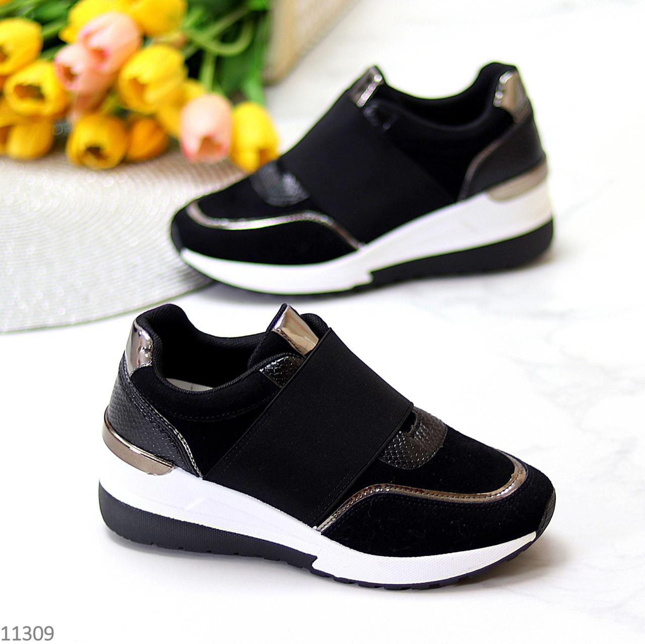 Черные комфортные стильные женские кроссовки сникерсы на каждый день
