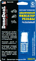 DD6670 Анаэробный фиксатор резьбы разъемный 3 мл