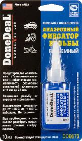 DD6673 Анаэробный фиксатор резьбы разъемный 10 г
