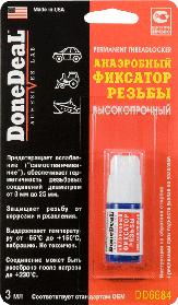 DD6684 Анаэробный фиксатор резьбы высокопрочный 3 г
