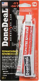 DD6726 Термостойкий красный силиконовый формирователь прокладок 85 г