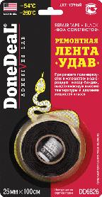 """DD6826 Термостойкая (до 260 С) ремонтная лента """"Удав"""" (Цвет:Черный) 2.5 x 100 см"""
