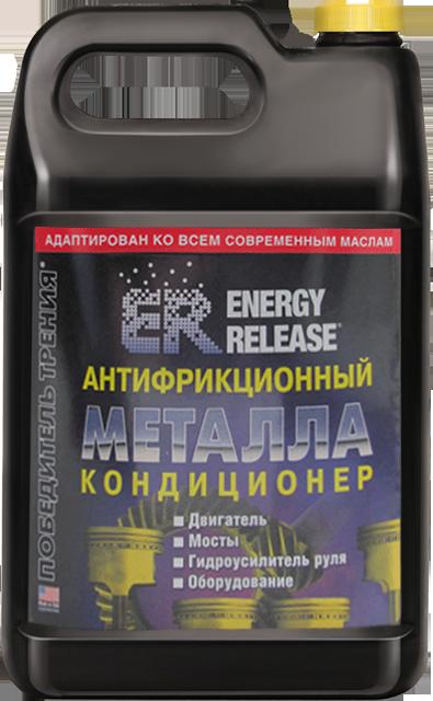 Кондиционер металла ENERGY RELEASE (128 унций) 3.78 л - Интернет-магазин «AvtoOil» в Виннице