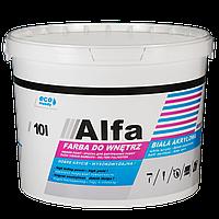 Біла акрилова фарба Alfa (10літрів)