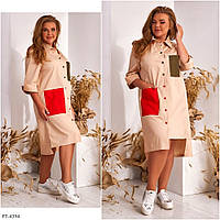 Оригінальне повсякденне асиметричне коттоновое сукня-сорочка з кишенями р: 48-50, 52-54, 56-58 арт. 5183