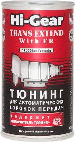 HG7011 Тюнинг для АвтоКПП (содержит ER) 325 мл