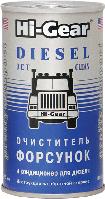 HG3415 Очиститель форсунок для дизеля 295 мл