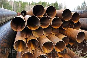 Труби БУ,лежана,вода,пар,газ,очищені.