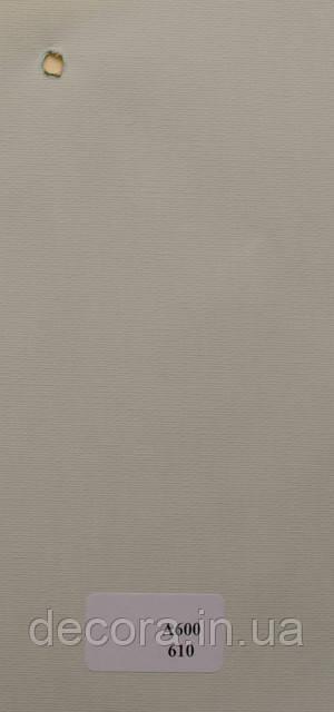 Рулонні штори Міні А610 40см.