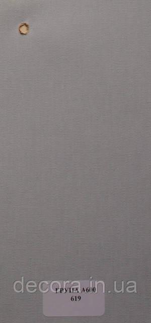 Рулонні штори Міні А619 40см.