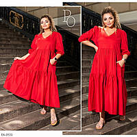 Однотонное воздушное длинное платье в романтичном стиле из коттона р: 48-50, 52-54,56-58,60-62 64-66 арт. 3351, фото 1