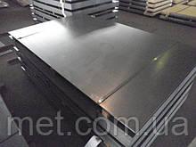 Лист 2,5 мм сталь 65г