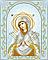Схема на ткани для вышивания бисером Семистрельная Пресвятая Богородица AС3-023